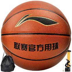 LI-NING 李宁 七号男子标准比赛篮球 *2件