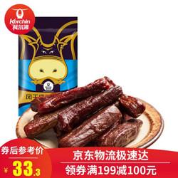 科尔沁 休闲肉脯零食 内蒙古风干牛肉 手撕牛肉干100g 五香味 *2件