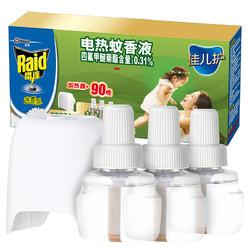 雷达 佳儿护 电热蚊香液 宝宝驱蚊 防蚊 婴幼儿电蚊香 无线加热器+90晚 清香型 *3件