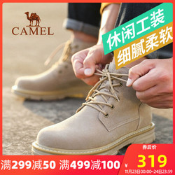 CAMEL 骆驼 户外工装靴