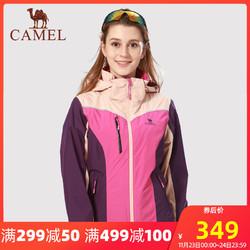 CAMEL 骆驼 户外冲锋衣