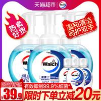 Walch/威露士泡沫抑菌洗手液225mlx3+免洗洁手液20mlx3