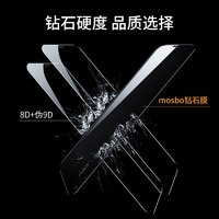 iPhone xsmax、iPhone11 pro max全屏钢化膜大视窗无白边