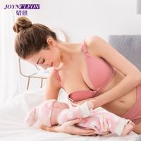 孕妇内衣夏季哺乳文胸 *3件