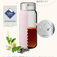 CB 日本茶水杯 巨人树脂 粉色