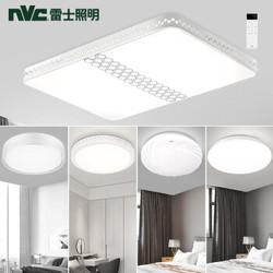 nvc-lighting 雷士照明 炫蜂 卧室灯组合 三室一厅套餐