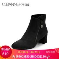 C.BANNER/千百度2018冬新品商场同款绒面侧拉链女短靴A8581636 黑色 37 *2件