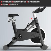 yingerjian 英尔健 室内静音健身动感单车