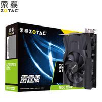 ZOTAC 索泰 GTX1650 Super 雷霆版 MA 显卡 4G