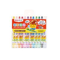 GRASP 掌握 可水洗旋转蜡笔 12色 送填色本+勾线笔