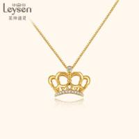 leysen莱绅通灵珠宝 钻石项链女钻石吊坠 专柜同款 王室王冠 新品吊坠