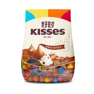 HERSHEY'S/好时炫彩多口味混合装500g婚庆巧克力新老包装随机,合理凑单低至20,前几天的好价又出现了