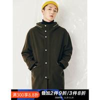 Jasonwood 时尚商场同款青年男士新款纯色简约宽松潮流连帽大风衣 军绿 S/170 *3件