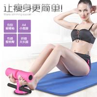 仰卧起坐辅助器固定脚卷腹肌运动瑜伽吸盘男女收腹机健身器材家用