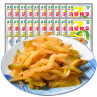 zheng qian 正乾 重庆涪陵榨菜 50g*10袋