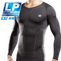 LP 男子紧身压缩衣 跑步健身服 轻薄透气塑身长袖ARM2401Z 铁灰 L *5件