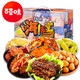 百草味 零食大礼包 568g *2件+凑单品 53.82元(需用券,合26.91元/件)