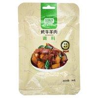 特瑞肯(TRICON)炖卤牛羊肉调料  30g/袋 *26件