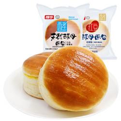 桃李 天然酵母面包 600g/640g
