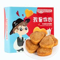 马来西亚进口 过山车(GOTOGO)牛奶味心形蛋糕 160克(20克×8个) *15件