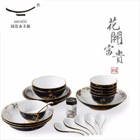 auratic 国瓷永丰源 夫人瓷 石榴家园22头餐具套装家宴碗盘碟陶瓷餐具中国风 22头餐具套装-黑碗