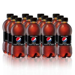 百事可乐 无糖碳酸饮料 可乐型汽水 300mlx12瓶 百事出品 *3件