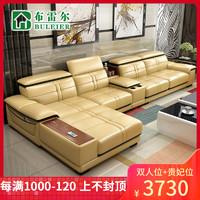 布雷尔沙发 简约现代大户型真皮沙发家具客厅组合 皮沙发 智能休闲皮质沙发 头层牛皮沙发多人L型沙发组合