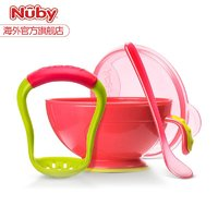 Nuby努比宝宝辅食研磨碗家婴儿手动食物蔬菜果泥研磨器料理机工具 *3件+凑单品