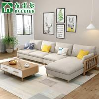布雷尔沙发 布艺沙发 乳胶沙发 北欧布艺乳胶沙发 小户型客厅家具组合套装