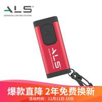 ALS LED强光手电筒灯 GFL061R