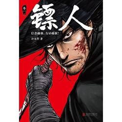 亚马逊中国 读客 Kindle电子书