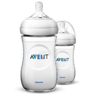 AVENT 新安怡 宽口径自然PP奶瓶 260ml 2个装