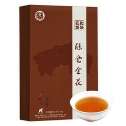 湘丰 湖南安化4年陈 金花茯砖黑茶 1kg