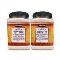KIRKLAND SIGNATURE柯克兰 喜马拉雅红盐 2.27千克/罐 2罐装