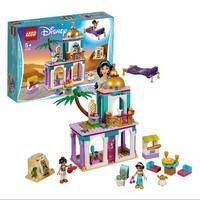 考拉海购黑卡会员:LEGO 乐高 迪士尼公主系列 41161 阿拉丁和茉莉的魔毯旅行 *2件