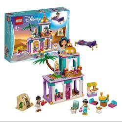 LEGO 乐高 迪士尼公主系列 41161 阿拉丁和茉莉的魔毯旅行 *2件