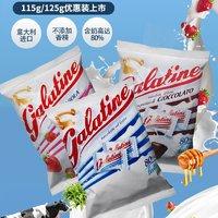 意大利进口galatine佳乐锭奶片佳乐定干吃牛初乳奶糖零食