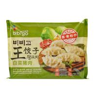 必品阁王饺子白菜猪肉490g*2