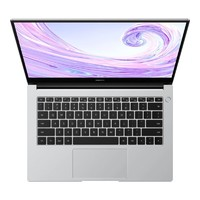 HUAWEI 华为 华为 - MateBookD Nbl-WAQ9L 笔记本电脑 14英寸(R5-3500U、8GB、512GB、Linux) 皓月银