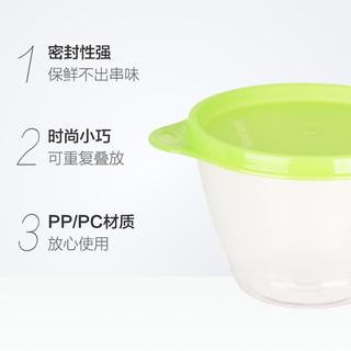 Tupperware 特百惠 保鲜盒鲜果碗430ml