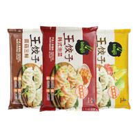 bibigo必品阁王饺子 泡菜煎饺 250g*3