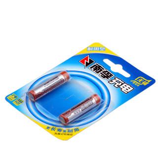 南孚电池充电电池 7号耐用型900mAh镍氢2粒