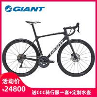 Giant捷安特TCR Advanced PRO Team Disc车队