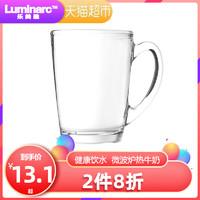 Luminarc/乐美雅清晨钢化玻璃把杯320ml茶水牛奶咖啡马克杯可微波