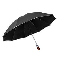 法皇 手动晴雨伞 三折