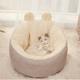 TOM CAT 派可为 猫窝 兔耳朵【米黄色】小号8斤以内 *3件 84元包邮(折合28元/件)
