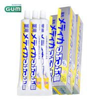 SUNSTAR GUM 全仕康 活效牙周护理牙膏 170g*3支装