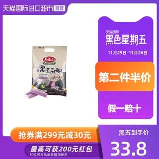 Green Max 马玉山 山药黑芝麻糊 360g/袋 *2件