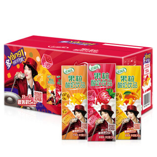 限北京 : 伊利 优酸乳 果粒酸奶饮品 多口味 245g*24盒 *3件