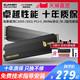 HIKVISION 海康威视 C2000 M.2 NVMe 固态硬盘 512GB 249元